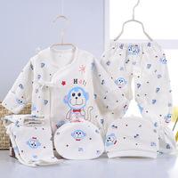 新生儿衣服0-3个月纯棉初生婴儿内衣和尚服宝宝四季服装1674