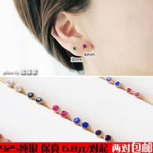 South Korea han edition small colorful crystal 925 sterling silver earrings mini temperament female allergy free two pairs of free shipping