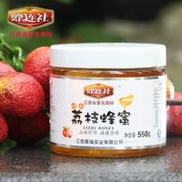 蜂连社荔枝蜜550g/瓶 纯天然农家新鲜野生原蜜液态蜜蜜糖