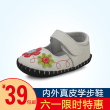 Dadaab, the new age season 2015 female baby toddler shoes soft bottom infant single shoe leather 0-1-2 years old