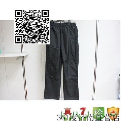 361 & deg; 361 degrees Men Autumn casual men's sports pants Size 2014 autumn 551434406