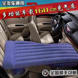 轿车SUV便携式车载充气床垫前后排成人大尺寸车震中床加厚植绒款