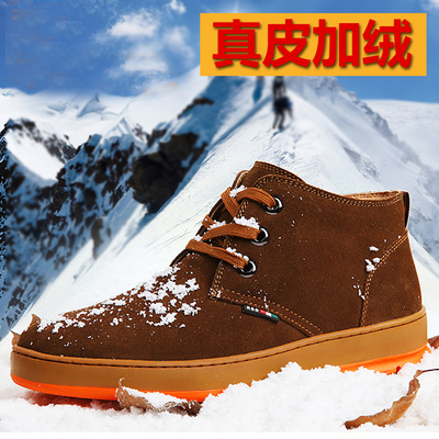 Free shipping men's warm winter plus velvet padded leather high-top young Korean fur snow boots boots