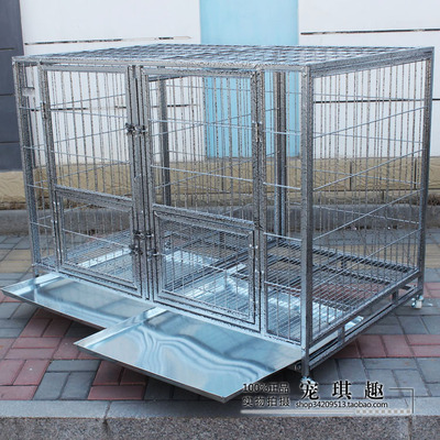 Sub-regional shipping large dog cage dog cage multifunction picture tube / tape off and other applicable Tibetan Mastiff German Shepherd