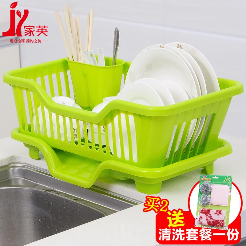 塑料沥水篮晾放洗碗盘筷碟收纳架沥水碗架碗柜大号置物架厨房用品