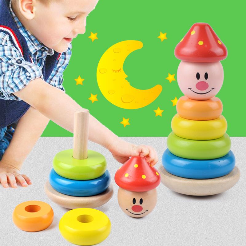 彩虹圈叠叠乐 婴儿6-12个月宝宝彩虹塔套圈套杯益智玩具1-2-3-4岁