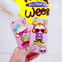 韩国嘻哈猴iPhone6/6s立体手机壳苹果6plus/6splus卡通挂绳硅胶套
