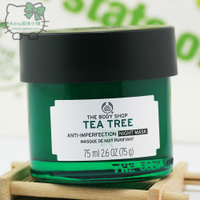 The body shop 茶树抗瑕疵夜间睡眠面膜控油免洗 祛痘 75ml