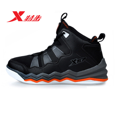 Xtep authentic shoes men's basketball shoes, sports shoes new winter 2014 men's basketball shoes 987319120353