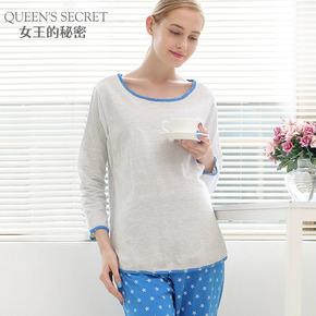新品月子服秋季纯棉 薄款长袖哺乳衣 外出产后孕妇睡衣喂奶衣