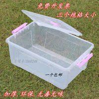 整理箱 收纳储物盒 塑料加厚环保 玩具衣物箱 零件化妆保鲜盒包邮