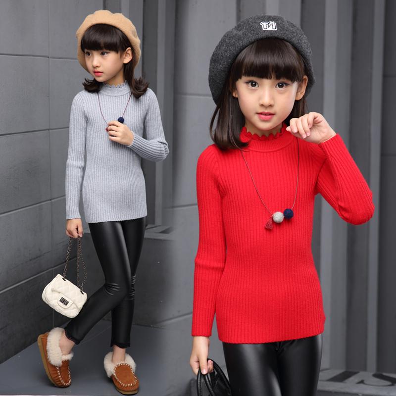 女童圆领毛衣2016冬季儿童中长款针织衫套头加厚中大童打底衫毛衣