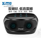 XIMU wireless Bluetooth speaker sound card laptop portable music player Car