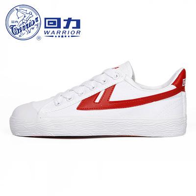 正品上海回力鞋经典款情侣帆布鞋运动鞋篮球鞋学生休闲鞋男鞋女鞋