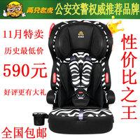 两只老虎 儿童汽车安全座椅 婴儿安全座椅 9个月-12岁 赠小虎公仔