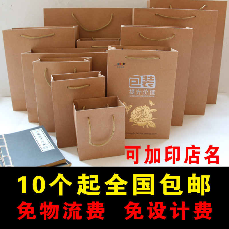 Customized Paper Bags Philippines Stonewall Services