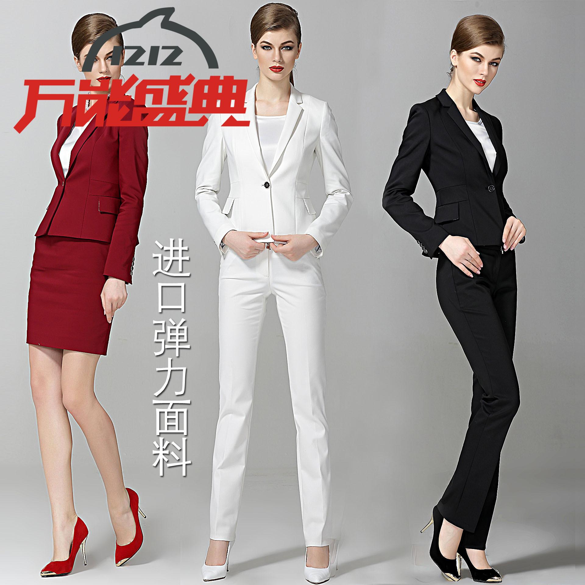 Beyond G2000 White Skirt Suit Women Wear Dress Pants Suits Ms Fall