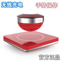 声物 磁悬浮蓝牙音箱创意无线音响无线充电红外线感应NFC高档礼品