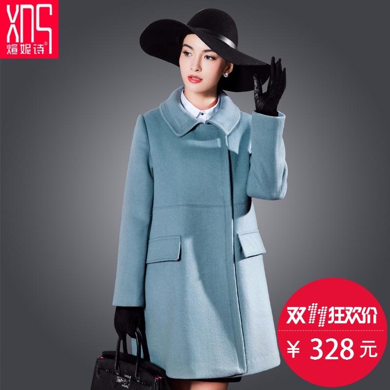 煊妮诗2016秋冬新款女装羊毛大衣女中长款加厚毛呢子外套修身韩版