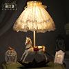 柏汀堡 台灯卧室床头台灯欧式美式公主风女孩房装饰台灯木马台灯