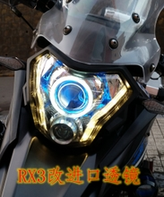 Package mail modified motorcycle accessories zongshen RX3 modified double optical lens headlight assembly angel eye evil eye
