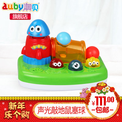 O Pui infant spacecraft percussion music percussion beat imitate playing hamster toy New Year gift