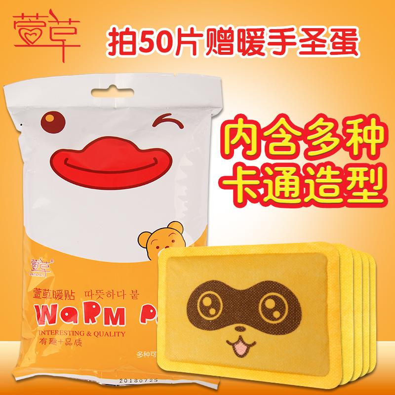 【10.29白菜价】福利,淘宝天猫白菜价商品汇总