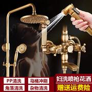 仿古 花洒套装全铜水龙头欧式卫浴喷头复古恒温花洒淋浴淋雨冷热