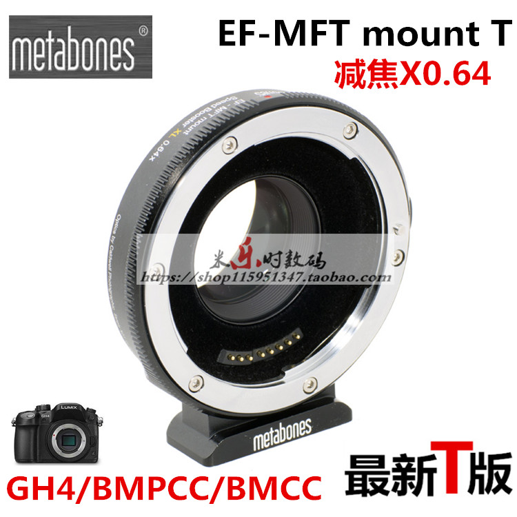 Metabones Speed Booster XL 0.64x 佳能EF镜头转MFT转接环 GH4