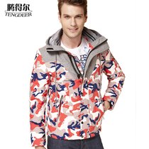 Teng Er Korean anti season Camo Android 2014 new slim tide short paragraph personality mosaic coat in winter
