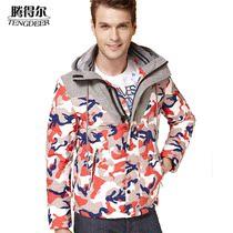 Teng Er Korean anti season Camo Android 2014 new slim tide short paragraph personality mosaic coat in winter
