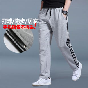 运动裤男秋冬款长裤男士加肥加大码春季直筒卫裤跑步宽松胖子