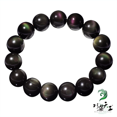 Obsidian bracelet natural crystal bracelets jewelry for men and women couple models lap obsidian bracelet national wind