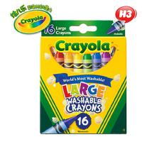 新年礼物Crayola绘儿乐 儿童16色大蜡笔安全无毒可水洗美国原装