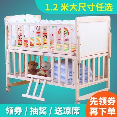 星月童话婴儿床实木多功能宝宝床摇篮床摇床新生儿bb床无漆儿童床