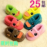 Free shipping a family of three parent-child shoes children shoes big yellow duck baby the whole package with cotton slippers warm home fluff