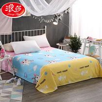浪莎全棉双人床单单件纯棉布加厚单人学生宿舍被单1.5m1.8米卡通