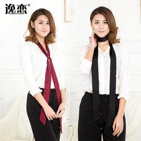 纯色细窄丝巾