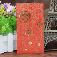 婚庆红包利是封结婚婚庆用品千元百元结婚礼金袋个性创意特价促销