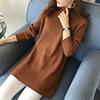秋冬半高领针织打底衫纯色长袖中长款宽松套头加厚毛衣女