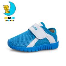 思尔康新款宝宝鞋儿童网鞋2-5岁防滑休闲透气男童女童学步鞋春季