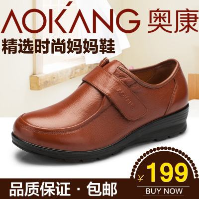 O'Connell autumn and winter women's middle-aged mother shoes leather flat shoes reprint old soft shoe big yards casual shoes