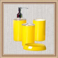时尚黄色紫色绿色黄紫套装糖果色人气卫浴洗漱乳液瓶牙刷架组合