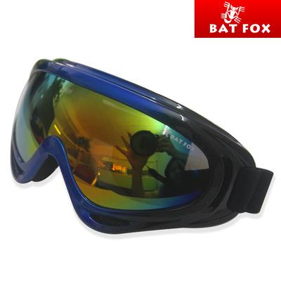 Bat Fox Cycling Glasses Mountain Bike Glasses Bike Goggles Outdoor
