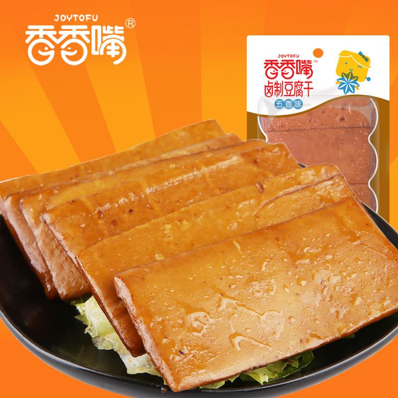 180g成都香香嘴豆腐干 五香味 素食 休闲零食 四川美食