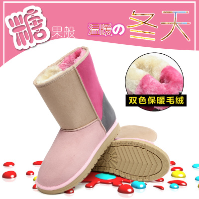 Shoebox shoe winter new snow boots female boots warm cotton-padded shoes flat boots 1114608056