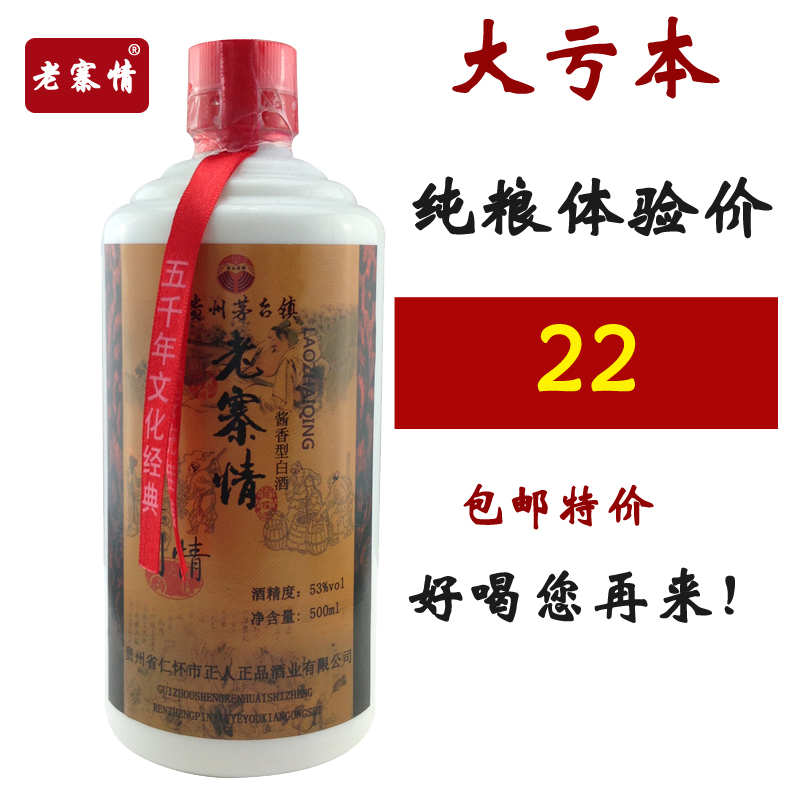 Authentic old walled love leisure guizhou taste of maotai for 100 degree chinese cuisine