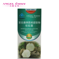 ANGELEMMY/天使艾美 百合康牌葛根提取物软胶囊 500mg/粒*80粒