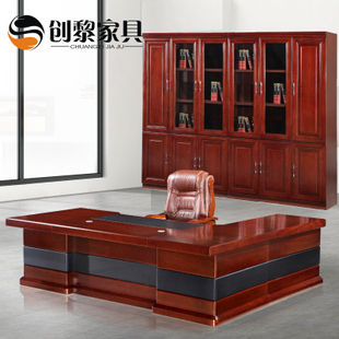 Chong Li Executive desk furniture boss plate class tables 2.4 metres in stock specials Shanghai 805