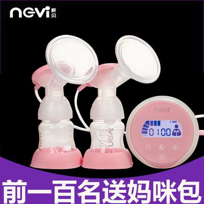 新贝电动吸奶器正品静音智能液晶自动吸奶器双边吸乳器挤奶器8703